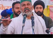 लखीमपुर हिंसा मामले की जांच से असंतुष्ट टिकैत ने मोदी सरकार पर बोला हमला