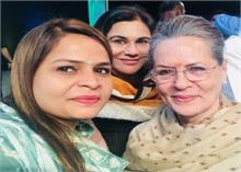 अमृता धवन दिल्ली महिला कांग्रेस अध्यक्ष, यूपी में भी कई नियुक्तियां