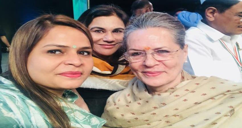 amrita dhawan delhi women congress president up also many appointments rkdsnt