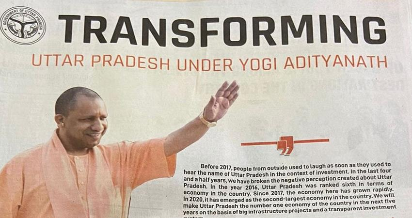 cm-yogi-surrounded-by-advertisement-in-up-sp-congress-bsp-aap-tmc-targeted-rkdsnt