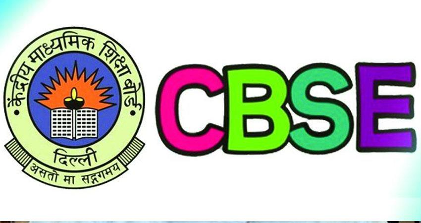 cbse has decided to start a helpline for students to create awareness on the coronavirus