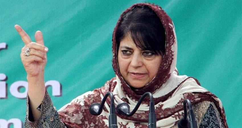 congress-raised-questions-on-the-timing-of-mehboobas-statement-raised-objections-albsnt