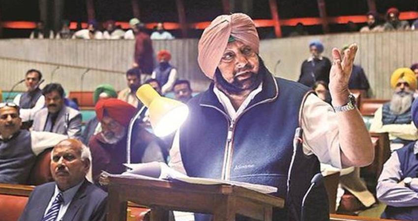 punjab assembly passed bills against agricultural laws of modi bjp govt with aap sad rkdsnt