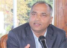 कांग्रेस वैश्विक निवेशक सम्मेलन पर बेवजह हल्ला मचा रही है : जयराम ठाकुर