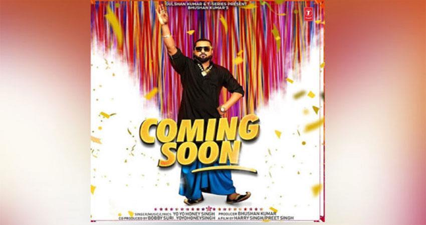 Yo Yo Honey Singh Bhangra Hip Hop Song First Look