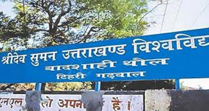 sri-dev-suman-uttarakhand-university-changed-exam-time