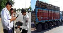 दिल्ली: नए मोटर व्हीकल एक्ट में कटा अब तक का सबसे बड़ा चालान