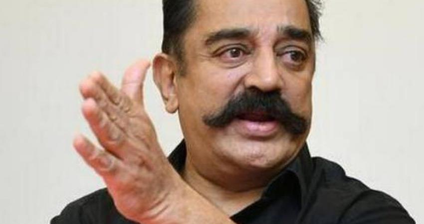 kamal haasan presented party mnm economic agenda emphasis on women farmers rkdsnt