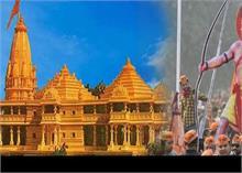 नेपाल: ओली के बयान को भारतीय पुरातत्व ने किया खारिज, अयोध्या में मौजूद राम जन्म के सभी साक्ष्य