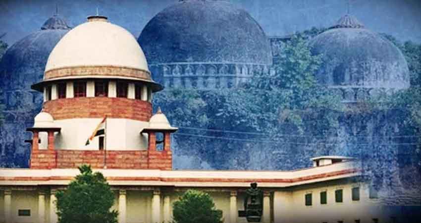 shahi imam of jama masjid syed ahmed bukhari statement in verdict of ayodhya dispute