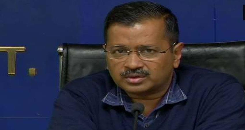 JNU sedition case kejriwal said ask concerned department to decide soon