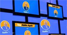 'नमो टीवी' लोकसभा चुनाव के बाद हुआ गायब, उठे सवाल