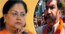 राजस्थान में BJP की दूसरी लिस्ट में 4 पैराशूट प्रत्याशी, 3 मंत्रियों की छुट्टी