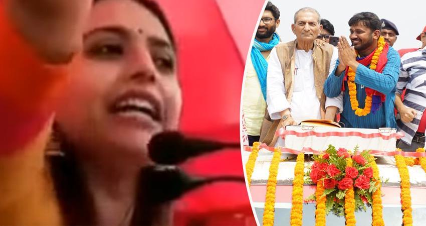 swara-bhaskar-gives-speech-in-support-of-kanhaiya-kumar-nomination-rally-attacks-bjp-rss