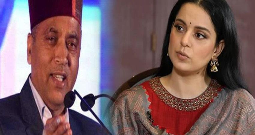father wrote letter to cm jai ram thakur for kangana considering giving security pragnt