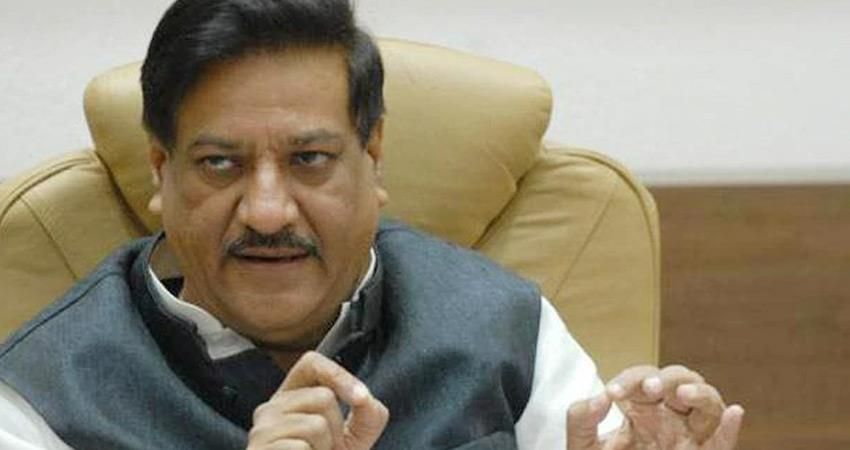 income-tax-department-notice-to-congress-leader-prithviraj-chavan-rkdsnt