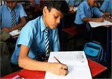 हरियाणा की स्कूली परीक्षाएं बनीं मजाक, छात्रों का भविष्य हो रहा अंधकारमय