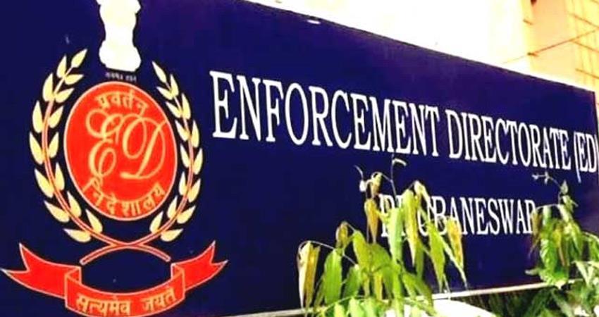 nirav-modi-case-investigating-officer-satyavrat-kumar-removed-later-ed-reverse-its-decision