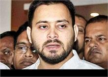 विपक्षी दलों की बैठक में तेजस्वी यादव ने राज्यों में क्षेत्रीय दलों के लिए अग्रणी रोल पर दिया जोर