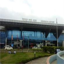 जौलीग्रांट एयरपोर्ट का नाम बदलने के प्रस्ताव पर सत्ता पक्ष और विपक्ष में ठनी