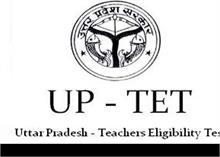 उत्तरप्रदेश: UPTET के परिणाम घोषित, देख सकते हैं इस Website पर रिजल्ट