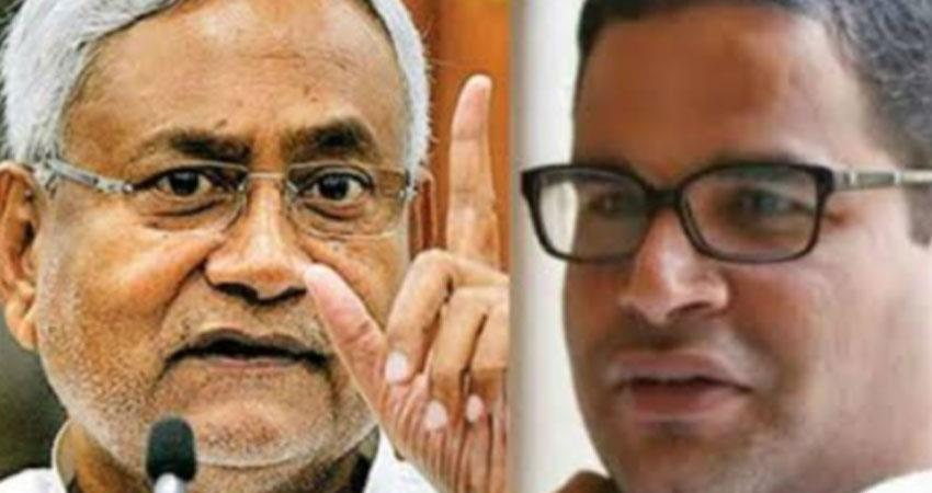 amit shah bone of contentions between nitish kumar and prashant kishor bjp jdu bihar