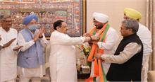 BJP में शामिल होते ही जैल सिंह के पोते ने कांग्रेस पर निकाली भडास, कहा-दादा की करवाई गई हत्या