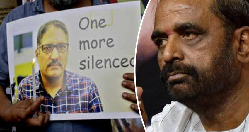shujaat-bukhari-killers-will-be-harshly-punished-says-hansraj-ahir