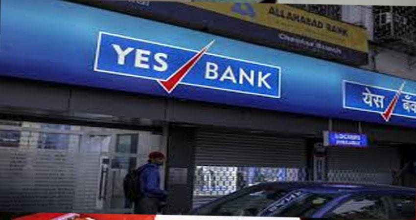 these bank betray people yes bank