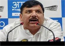 रोहिणी अदालत गोली कांड : AAP और कांग्रेस ने अमित शाह पर साधा निशाना