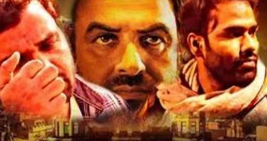 web series mirzapur directors writers get relief from allahabad high court rkdsnt
