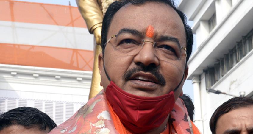Keshav Prasad Maurya says no dearth of leaders for leadership in BJP rkdsnt
