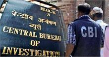 #PNB घोटाले के जांचकर्ता समेत 30 CBI ऑफिसर राष्ट्रपति पदक से पुरस्कृत