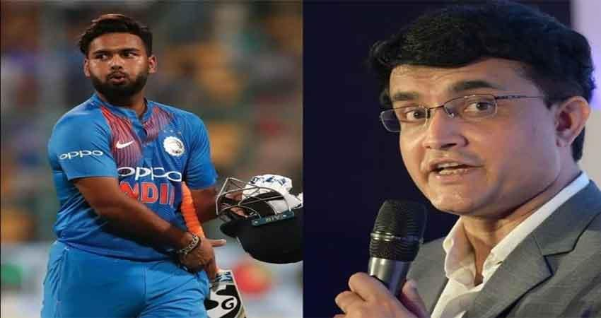 rishabh-pant-got-support-of-ganguly-said-this-about-the-performance