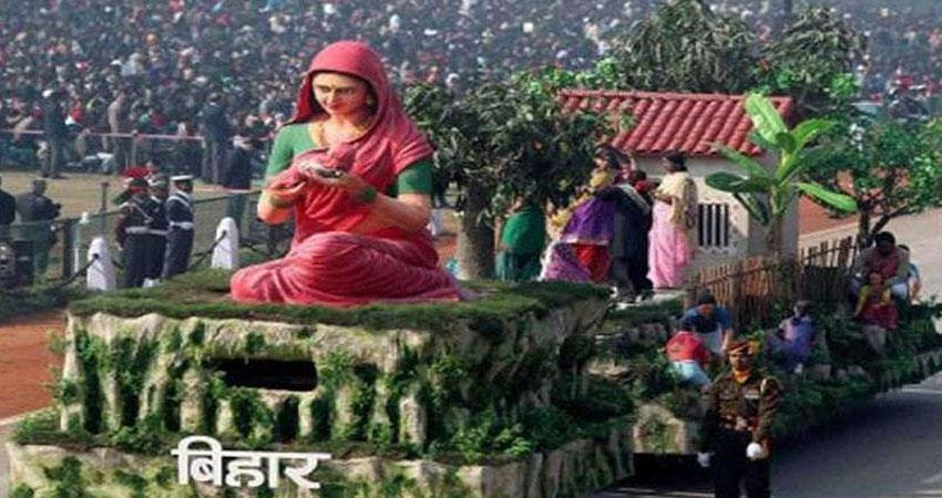 india-will-display-military-strength-cultural-heritage-on-republic-day-parade-djsgnt