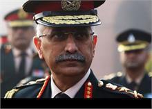 सेना प्रमुख जनरल नरवणे नेपाल की अहम यात्रा के लिए तैयार