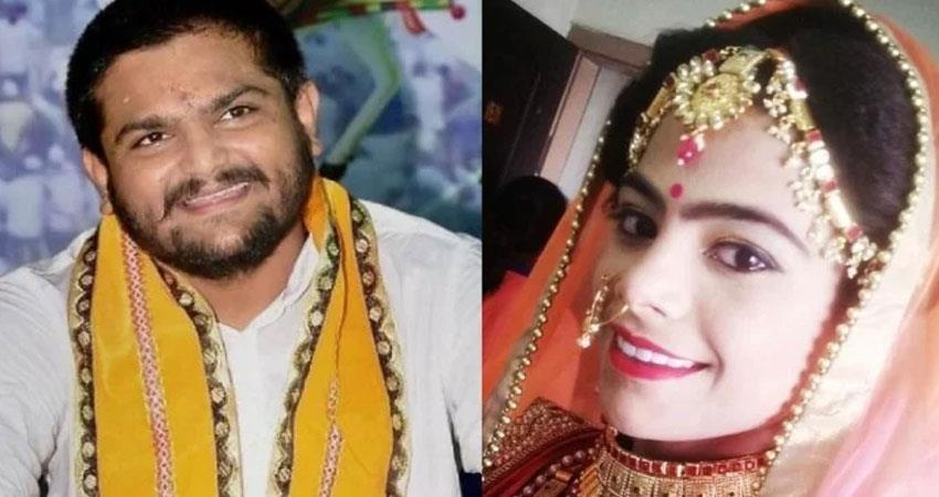 hardik patel gujarat congress patidar leader missing wife kinjal patel claim