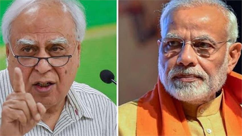 congress kapil sibal target modi government country self reliant jumlebaazi rkdsnt