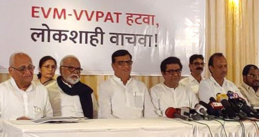 maharashtra assembly election ncp mns congress opposition parties concern over the evm