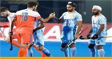 Hockey WC 2018: भारत का विश्व कप जीतने का सपना टूटा, QF में नीदरलैंड से हारा