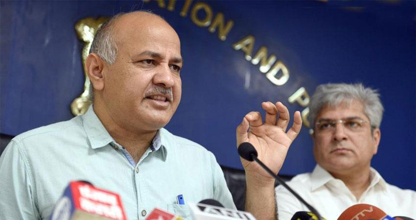 delhi government will organize a threeday punjabi festival program