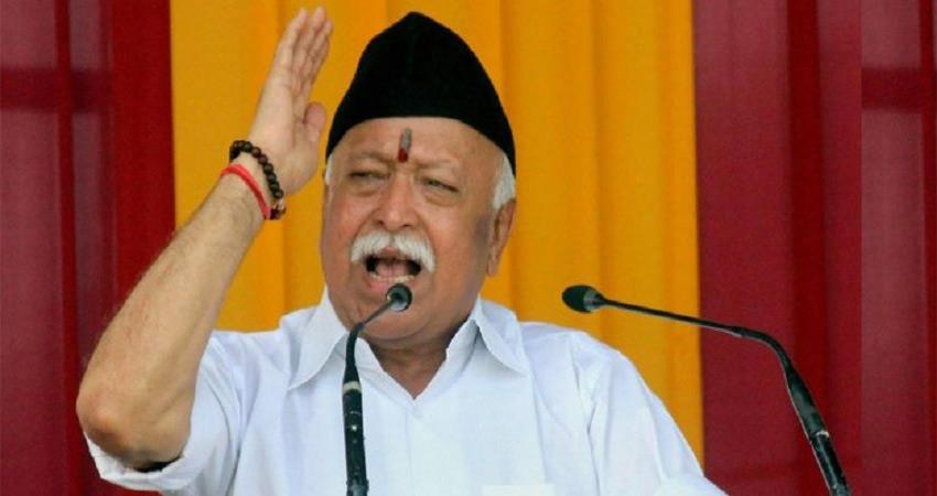 rss chief mohan bhagwat said most satisfied indian muslims in the world rkdsnt