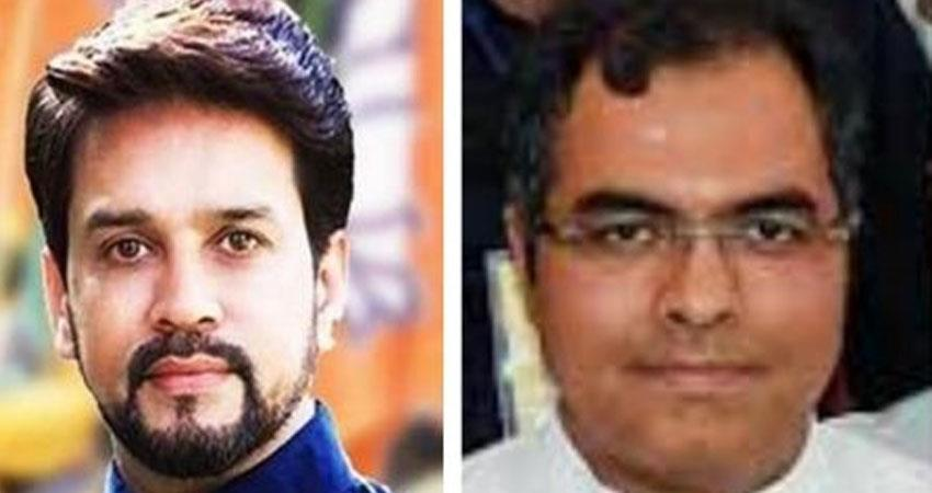 congress complained election commission about controversial slogan of bjp mp delhi elections