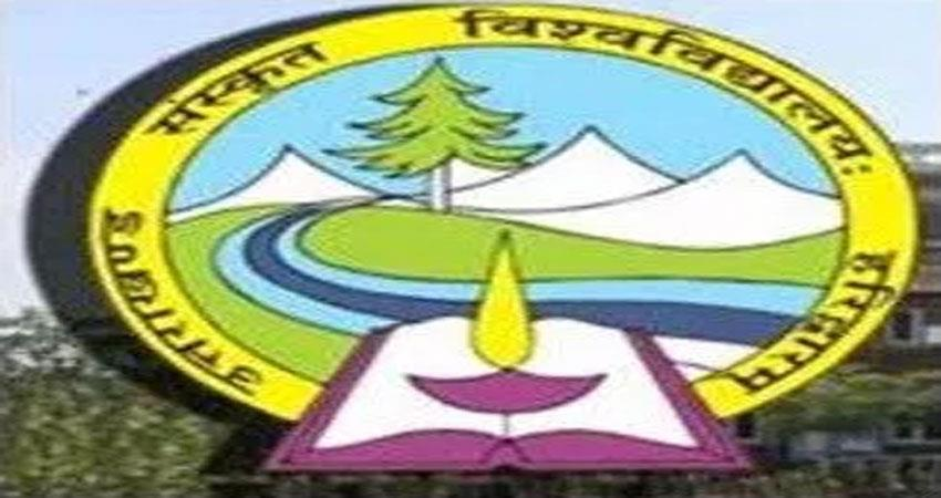 uttarakhand-sanskrit-university-will-soon-get-new-vice-chancellor