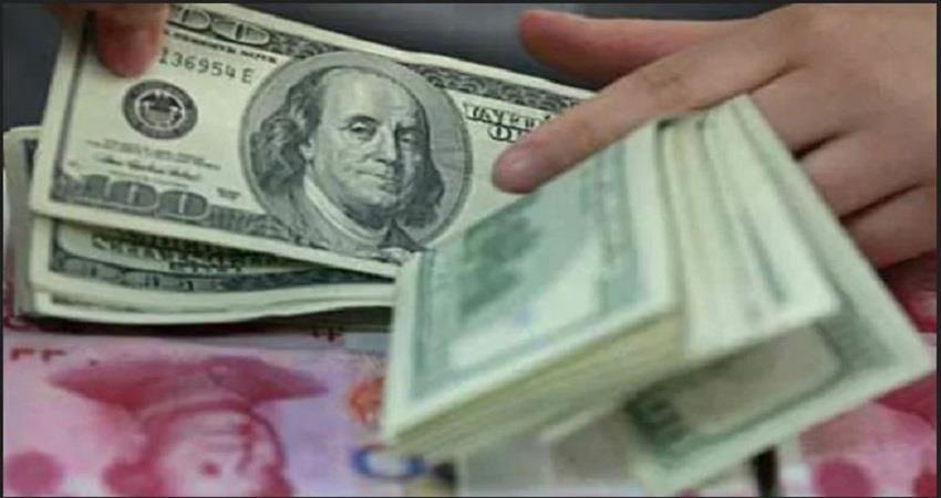 indias-foreign-exchange-reserves-soar-to-record-493-billion-prsgnt