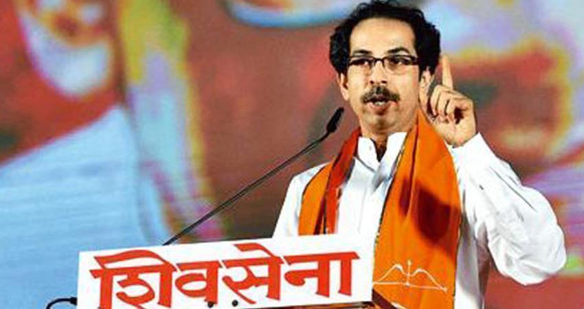shiv sena uddhav thackeray question disqualification maharashtra farmers insurance scheme