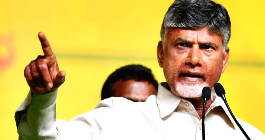 chandrababu-naidu-tdp-accused-misuse-of-election-bond-targets-narendra-modi-bjp-government
