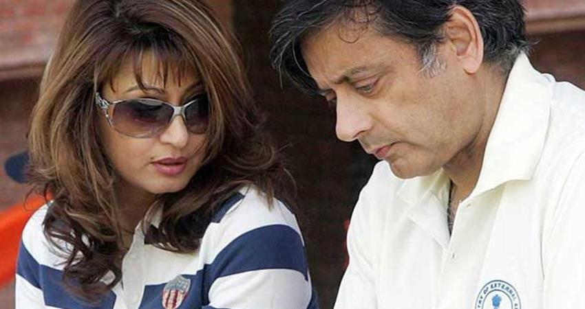 sunanda-pushkar-murder-case-will-now-come-fast-in-court-shashi-tharoor-is-accused