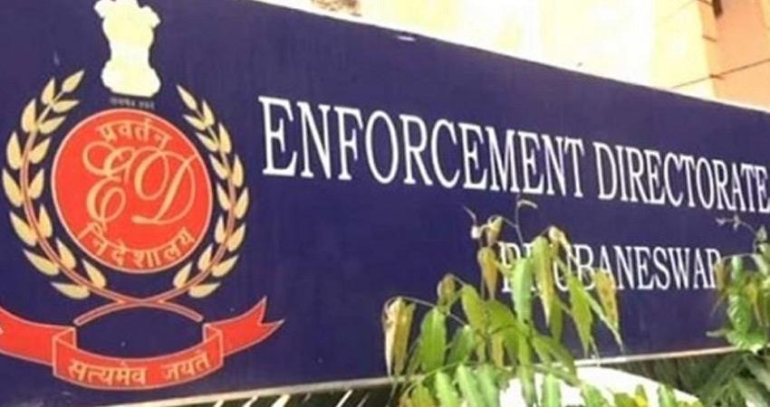 enforcement directorate again summoned private secretary of congress chidambaram in inx case