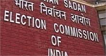 VVPAT के मुद्दे पर चुनाव आयोग जाएंगे विपक्षी दल के नेता, बनाई रणनीति